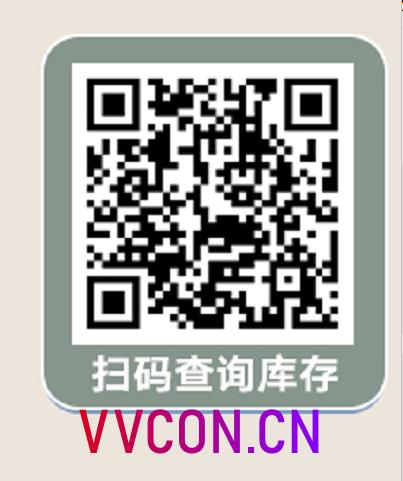 Pinkycolor美瞳 国庆活动特辑-VVCON美瞳网