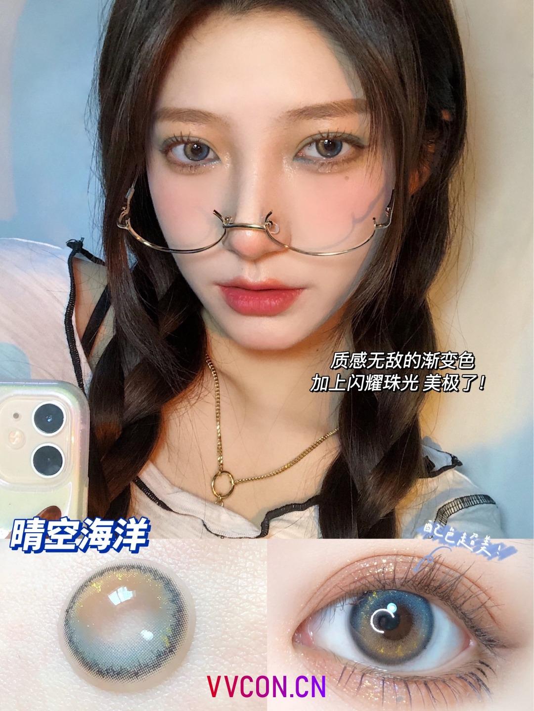 ChicCoco美瞳的价格贵吗,怎样才能够买到正品呢?